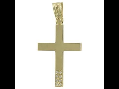 Σταυρός Βάπτισης Κ14 Κίτρινος Χρυσός Γυναικείος ΤΡΙΑΝΤΟΣ ST1916