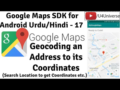 Google Maps For Android-17 | Geocoding An Address To Its Coordinates - Search Location | U4Universe