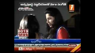 Ram Charan - Upasana Wedding Sangeet Ceremony - 02