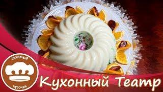 """Желейный торт """"Калейдоскоп"""""""