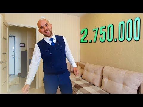 ЖК Столичный Квартал: КВАРТИРА с ремонтом за 2 750 000 || ВТОРИЧКА Геленджика: ГОРЯЧЕЕ предложение!