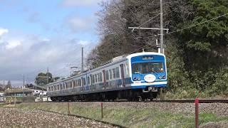 【伊豆箱根鉄道駿豆線】ラブライブ!サンシャイン!!ラッピング電車