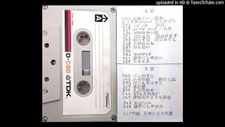 レアもの発掘しました。今はなき『日本歌謡大賞』! ちょうど40年前の録...