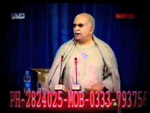 pashto/ pukhto/ pak afghan aman jirga/translation ..top  100 pashto speeches. mehmood khan achakzai