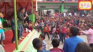 i love you santaram Nepali comedy song  live in jhapa