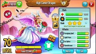 Dragon City: Bride Dragon, NEW LEGENDARY | EXCLUSIVE DRAGON 2019! 😱