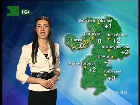 Челябинск: погода - Прогноз погоды AccuWeather для