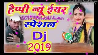 superhit-happy-new-year-naya-saal-mubarak-govinda-raj-kumar-2019