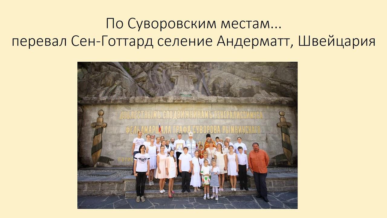 Сообщение прот. Сергия Киселева на заседании общественной палаты Наукограда Фрязино 23 мая 2019 г.