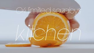 04 Limited Sazabys「Kitchen」(Official Music Video)