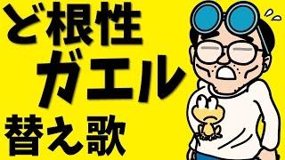 家石田のLINE@はこちら→http://line.me/ti/p/%40skn7488z ***************** 家石田のゲーム実況 ...