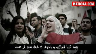 مهرجان عيشنا و شوفنا محمود العمدة و احمد السويسى 2014 HD