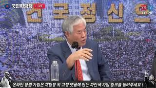 전광훈, 소강석목사에 갈등원인 사실밝히다.