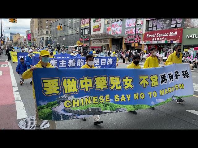 聲援3.75億中華勇士退出中共黨、團、隊組織遊行方陣2——4月18日(週日),上千名大紐約地區中西族裔法輪功學員在華人社區法拉盛舉行遊行和集會,紀念1999年萬名法輪功學員在北京和平上訪22周年。