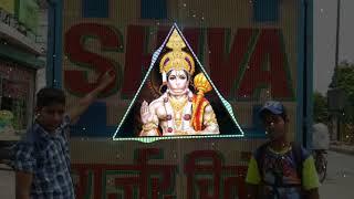 Khush honge Hanuman ram ram kiye jaa dj mix