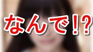 説明文: ドラマデスノートの優希美青さん ニア役で復帰しました。朝ド...
