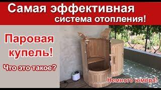 Самая эффективная система отопления - ЮМОР!