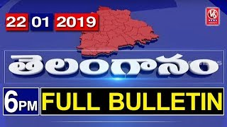 6PM Telugu News | 22nd January 2019 | Telanganam | V6 News