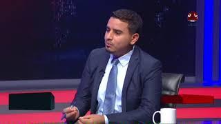 مافيا إيران وتزوير العملة اليمنية..كيف أصبح الحوثي جزء منها(ج1)| وديع عطا ومحمد جماعي | حديث المساء