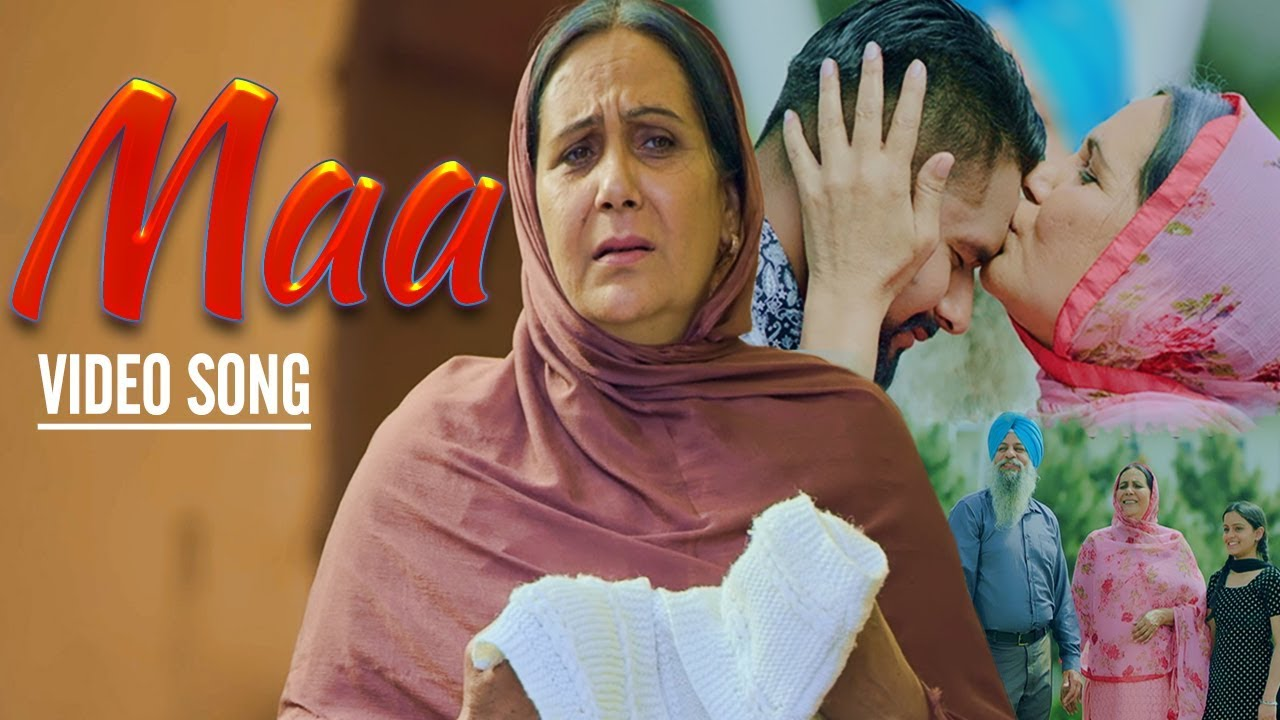 Maa | New Punjabi Sad Song | Satwinder Noor | Latest Punjabi Songs 2018 |  Hsr Entertainment