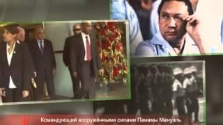 """""""5 фактов"""" - Панамский канал и Республика Панама"""