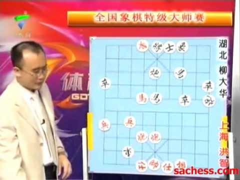 xiangqi(chinese chess) guangdong sports - niudahua vs hongzhi