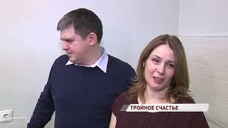 Из ярославского перинатального центра выписали первую в этом году тройню
