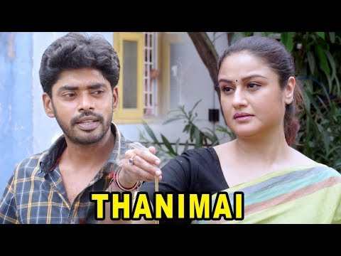 Thanimai Movie Scenes | Sandy Meets With Accident | Sonia Agarwal | Tamil Movies 2019