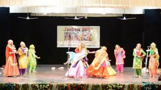 winning gidha performance jashan 2016