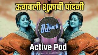 ऊगवली शुक्राची चांदणी । Ugavali Shukrachi Chandani ( Active Pad Mix ) DJ Ravi RJ Official