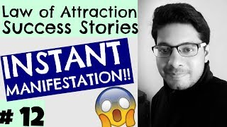 Law of Attraction Success Series #12 - Instant Manifestation, Success in Exams, Powerful Technique