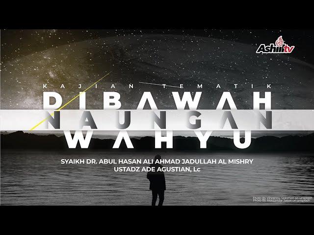 🔴 [LIVE] Detik Detik Terakhir  - Syaikh Dr. Abul Hasan Ali Ahmad Almishry حفظه الله