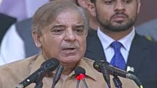 CM Punjab Shehbaz Sharif addressing in PML-N convention | 24 News HD