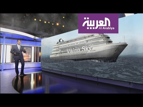 ما الذي حدث للسفينة السياحية النرويجية؟  - نشر قبل 2 ساعة
