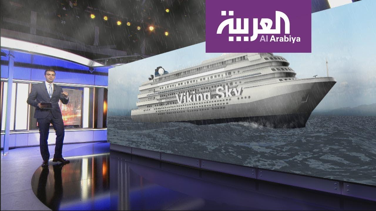 ما الذي حدث للسفينة السياحية النرويجية؟