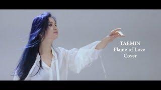 TAEMIN(태민) 'Flame Of Love(프레임 오브 러브)' Dance Cover 커버댄스ㅣSEOHYEON