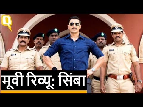 Simmba Movie Review: Ranveer Singh, Sara Ali Khan, Sonu Sood | Quint Hindi