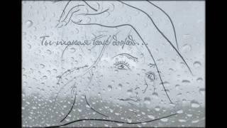 ЭДУАРД ИЗМЕСТЬЕВ Ты такая как дождь