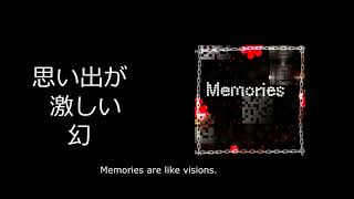 Toyo - Memories (remix) Lyric Video