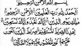 Surat Al-Fatiha Best Recitation
