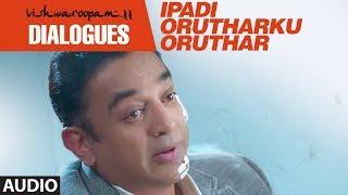 Ipadi Orutharku Oruthar Dialogue | Vishwaroopam 2 Tamil Dialogues | Kamal Haasan | Ghibran