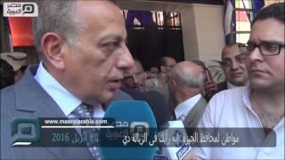 شاهد| تعامل حرس محافظ الجيزة مع مواطن استوقفه بامبابة