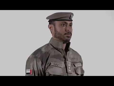 الزي الرسمي الجديد لشرطة أبوظبي