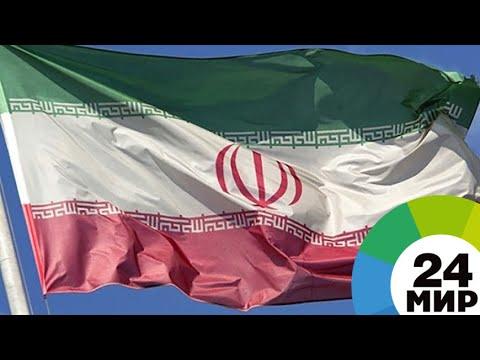Эксперт рассказал о выгоде от соглашения ЕАЭС-Иран - МИР 24