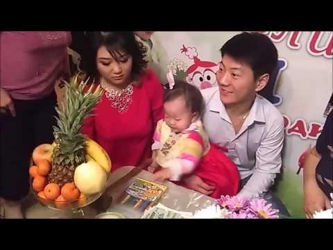 Асянди  («А» — ребенок, «Сянди» — день рождения) -  корейский рождения  Амелия дочки 1 годик