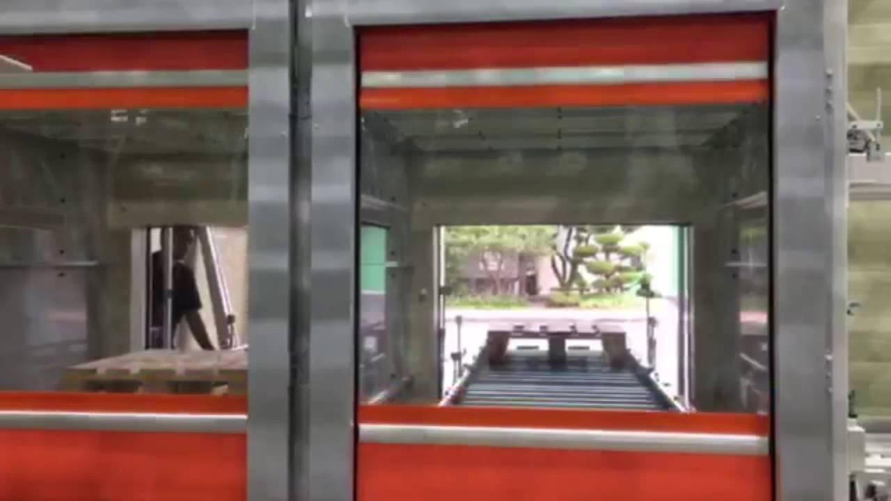 Conveyor high speed door rapid door rolling speed door COAD DOOR & Conveyor high speed door rapid door rolling speed door COAD DOOR ...