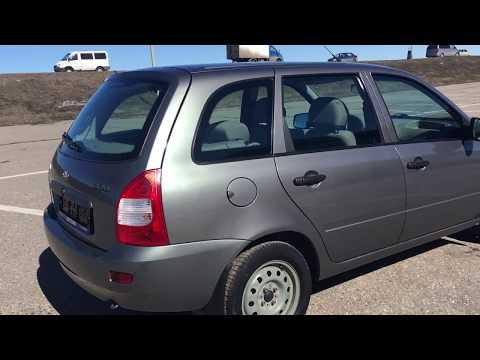 Купить Лада Калина (Lada Kalina) 1.6 MT 2012 г. с пробегом бу в Саратове. Автосалон Элвис