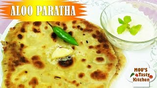 Aloo Paratha Recipe –Potato Stuffed Paratha-Punjabi Aloo Mixed Paratha