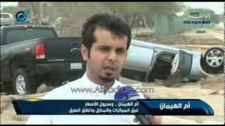 تقرير يوضح قوة الأمطار و السيول في الكويت   يوم الثلاثاء 19-11-2013