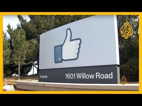 واتساب وشركتها الأم فيسبوك ترفع دعوى ضد شركة إسرائيلية بتهمة التجسس  - 12:00-2020 / 2 / 13